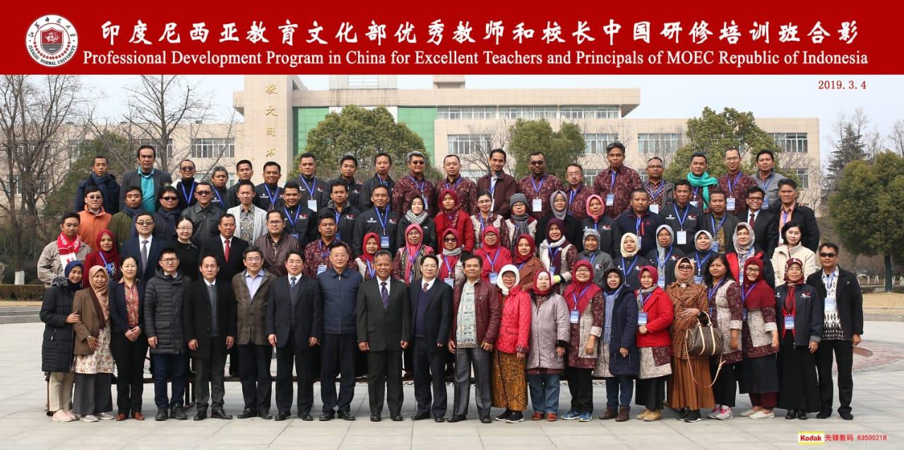 homeschooling pena-jiangsu-normal-university-china-guru indonesiaagen perubahan